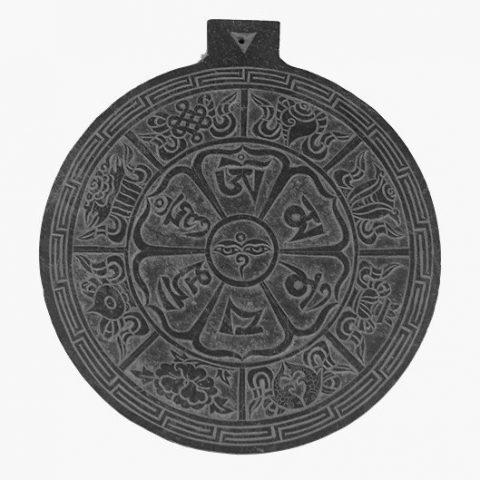 Leisteen reliėf acht voorspoedsymbolen en OMPMH